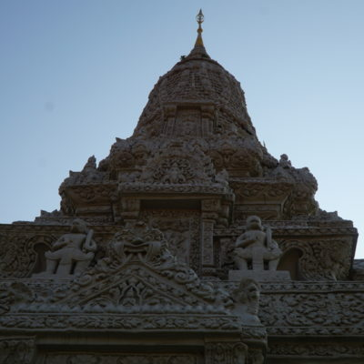 Pagode am Königspalast