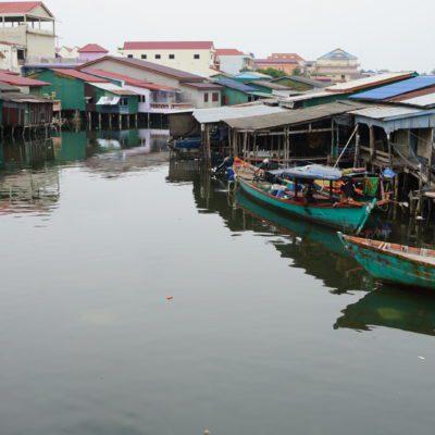 Koh Khong
