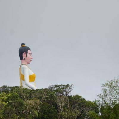Kollege Buddha