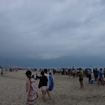 Strandparty zum 30.04