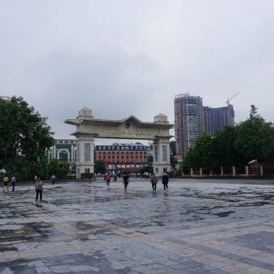Grenze Vietnam / China