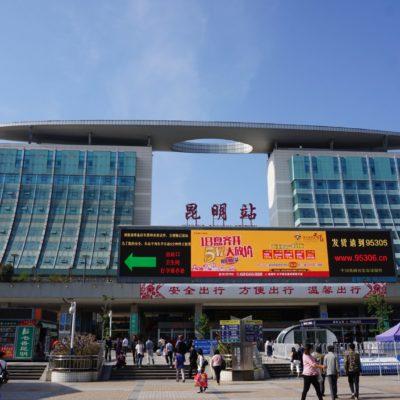 Neuer Mega Bahnhof in Kunming