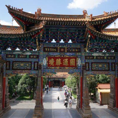 Yuan Tong Tempel