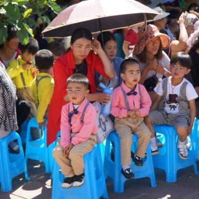 Kindergarten Fest