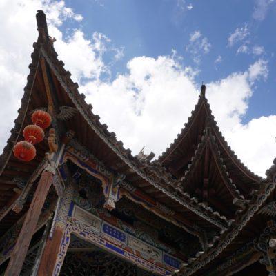 Shaxi Altstadt