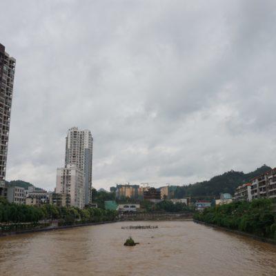 Duyun River