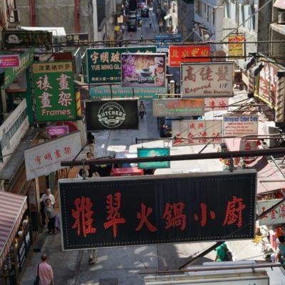 Schilderwald in Hongkong