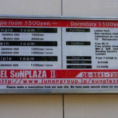 Hotelpreise ( Im Vergleich zu China mega teurer 1 EUR = 116 YEN )
