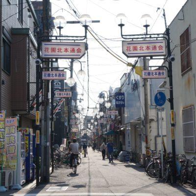 In den Strassen von Osaka