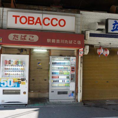 Gern werden Getränke aus Automaten angeboten.