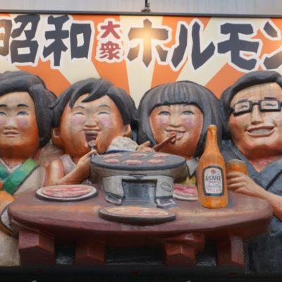 Restaurant Werbung