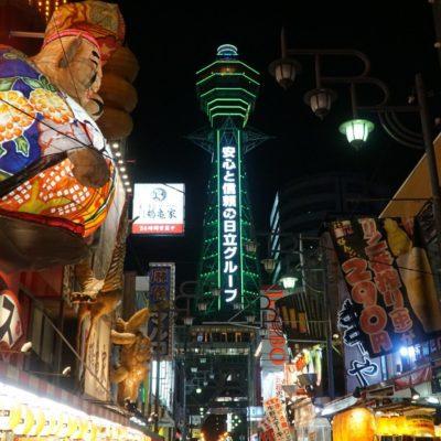Funkturm von Osaka