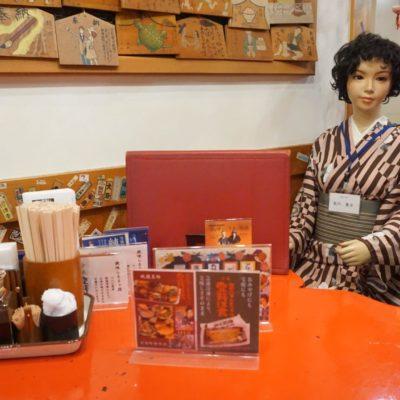 """Am Abend im Restaurant. Hier die Spezialität """" Kyoto Pizza """""""