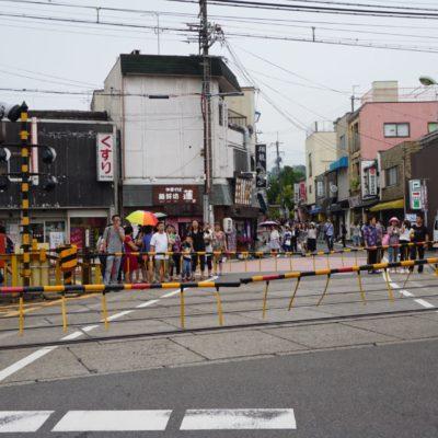 Kyoto Stadt