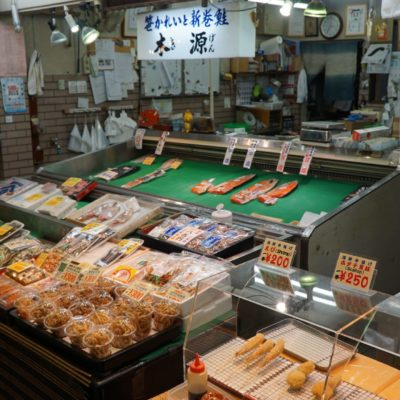 Leckereien am Nishiki Markt