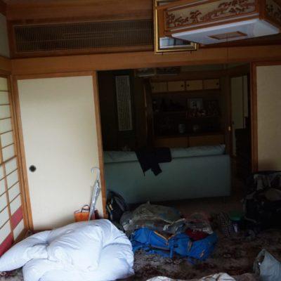 Unterkunft natürlich typisch japanisch. Echt mega klasse !