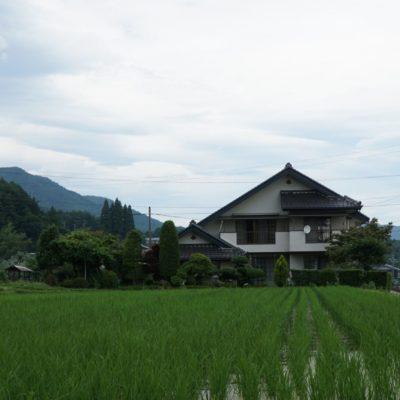 Das zu Hause der Familie Sakai