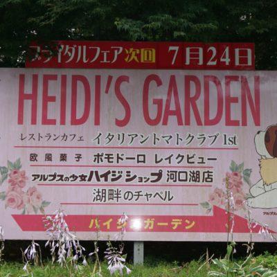 Wie jetzt Heidi ?