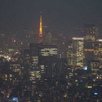 Und hier das alte Wahrzeichen. Der Tokyo Tower