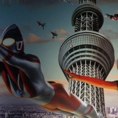 Superhelden von Tokyo