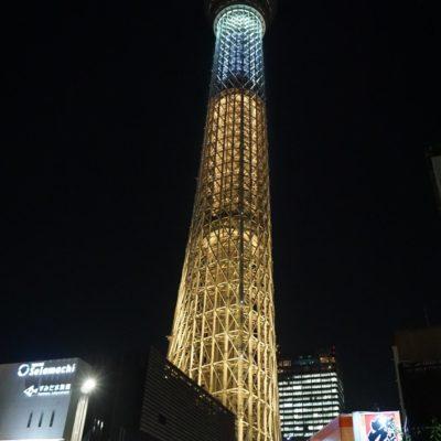Der Tower von unten