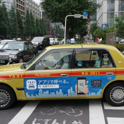 Buntes Taxi