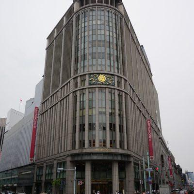 Altes Kaufhaus in Tokyo