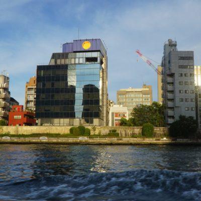Tokyo vom Wasser