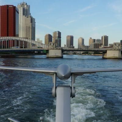 Das futuristische Boot