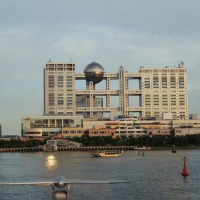 Das Fuji TV Hauptquartier