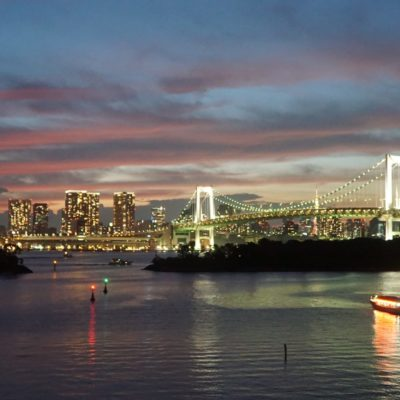 Nochmals die Rainbow Bridge