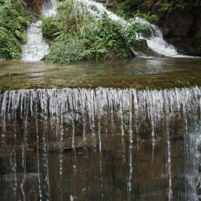 Wasserfall in der Umgebung