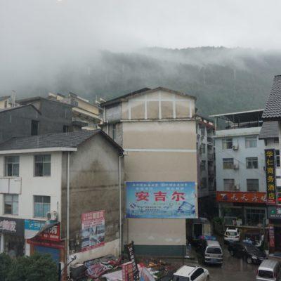 Trübes Wetter in Wulingyuan.