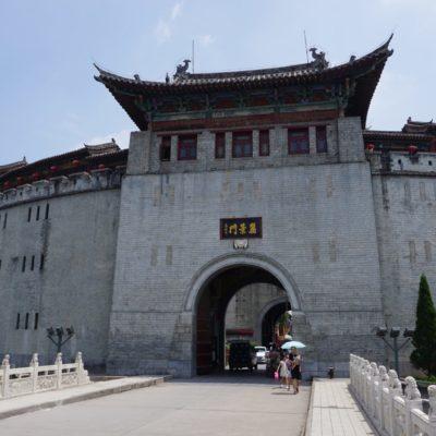 Das historische Eingangstor