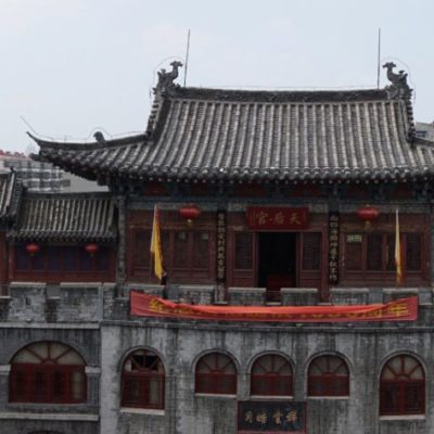 Panoramablick vom Eingang
