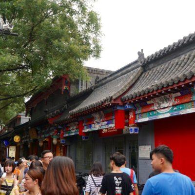 In den Hutong von Peking