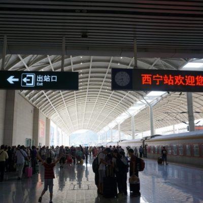 Am Bahnsteig in Xining