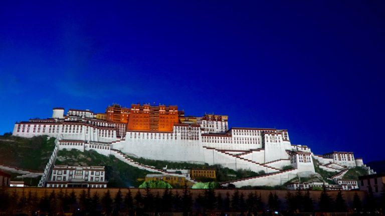 Zugfahrt von Xining nach Lhasa ( Tibet )