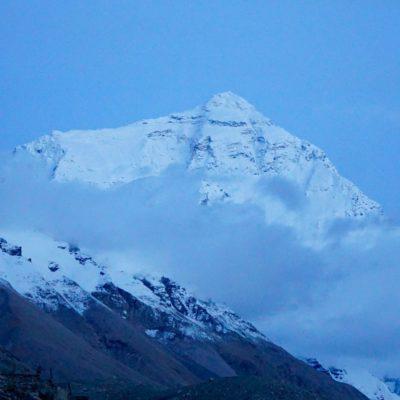 Wir stellen vor; der Mount Everest . Juhuuuuu