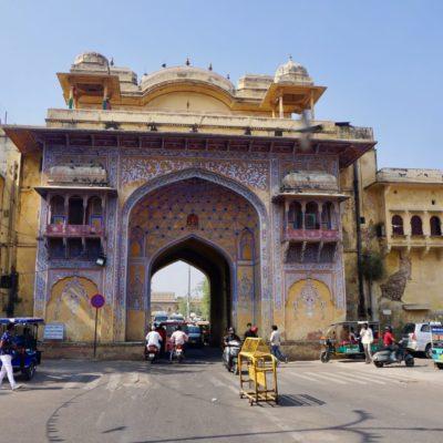 Tor zum City Palast