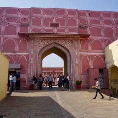 Pink Tor zum City Palast