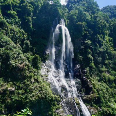 Wasserfall in Wulai