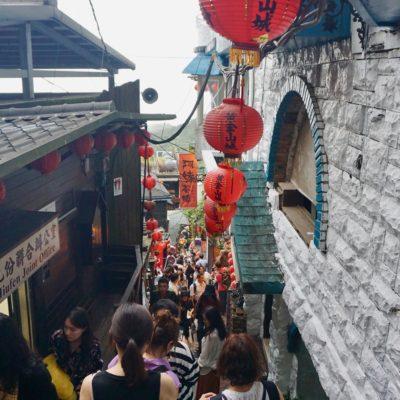 Juifen Old Town